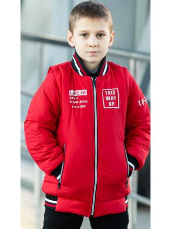Куртка 7935-2 ВИЛЬФ демисезонная д/мал (красный)