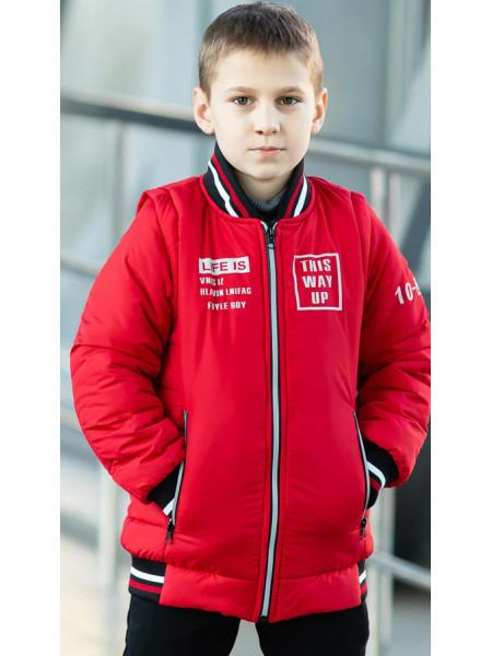 Куртка ВИЛЬФ демисезонная д/мал (красный)