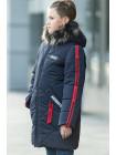 Зимняя куртка АЙРАТ д/мальч. (т.синий)