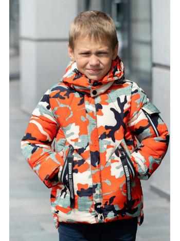Куртка МАРЕК зимняя д/мал (оранжевый)