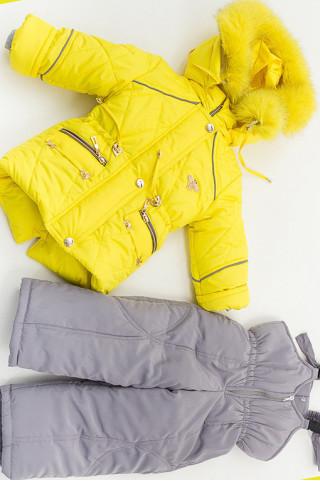 Зимний комплект КАРОЛИНА д/дев (желтый)