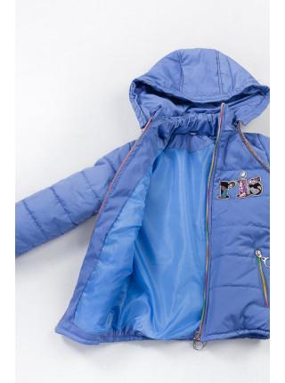Куртка Paris демисезонная (голубой)