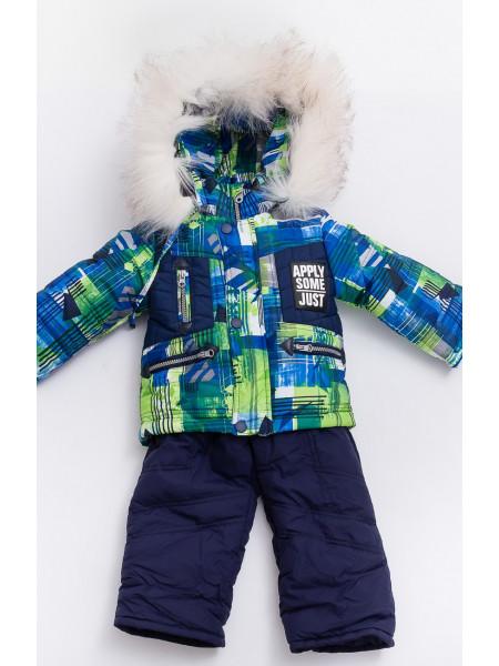 Комплект ДЖАН зимний (синий+зеленый)