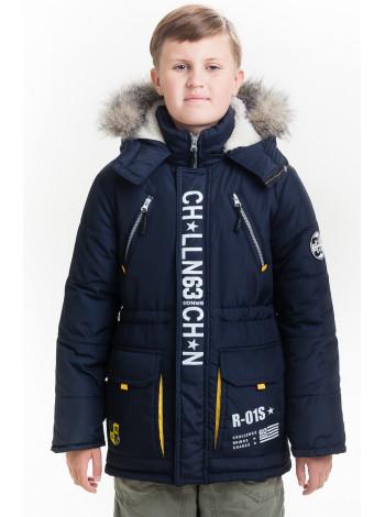 Куртка ТОНИ зимняя д/мал(синий/желтый)